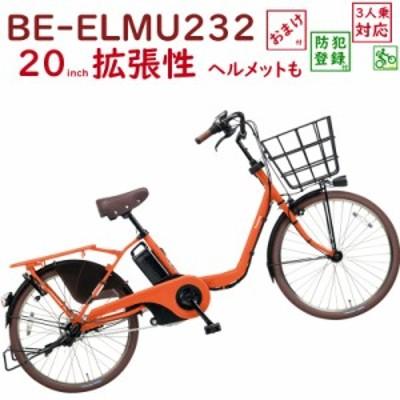 パナソニック ギュット・ステージ BE-ELMU232K マットブラッドオレンジ