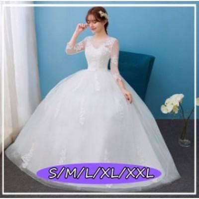 ウェディングドレス 結婚式ワンピース きれいめ 花嫁 ドレス ハイウエスト 大人エレガント 優雅 白ドレス ホワイト色