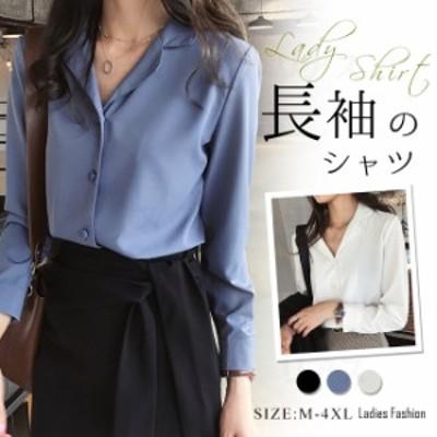 シャツ レディース 長袖  ロング  ゆったり 大きいサイズ  ブラウス トップス 長袖シャツ