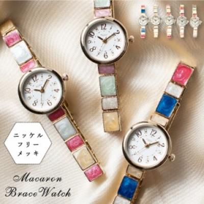 腕時計 レディース ブレスレット ニッケルフリー 金属アレルギー マカロンボーダー かわいい おしゃれ 綺麗 大人 女性 ギフト プレゼント