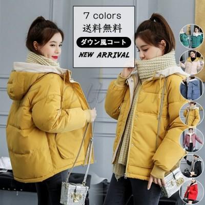 中綿コート ダウン風ジャケット レディース 厚手 ショート丈 綿入り シンプル フード付き アウター ゆったり 防寒 あったか 送料無料