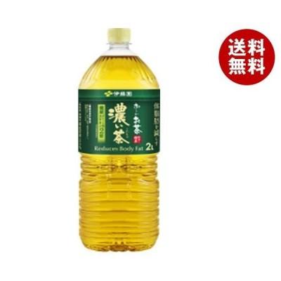 送料無料 伊藤園 お〜いお茶 濃い茶 2Lペットボトル×6本入
