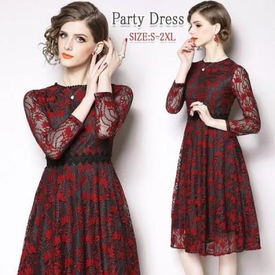 紅葉形ドレス大人気高級定番 美しくボディライン ワンピース 上品 レース パーティードレス フォーマル フォーマルドレス 体型カバー 大人 ドレス