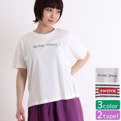 tシャツ レディース ロゴ おしゃれ 半袖 綿100% クルーネック uネック ボーダー 白 黒『ネコポス送料無料』