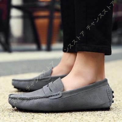 ドライビング シューズ メンズ スリップオン ローファー 運転靴 モカシン 靴 スエード メンズ カジュアルシューズ 手作り 紳士靴 ビジネス シューズ 軽量