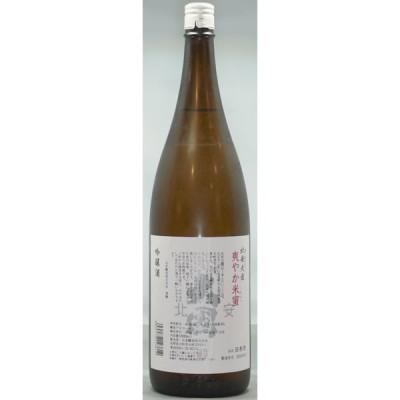 北安大國 爽やか米蜜吟醸酒1,8L入