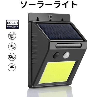 48個LED ソーラーライト マイクロ波人感センサー搭載 3種照明モード 防水防犯 屋外玄関芝生車道ガーデン庭などに照明用 1個2個4個セット