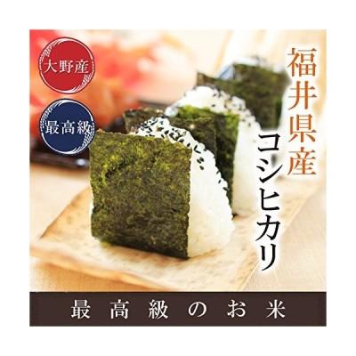 最高級 コシヒカリ 白米 5? 令和2年福井県 奥越大野産