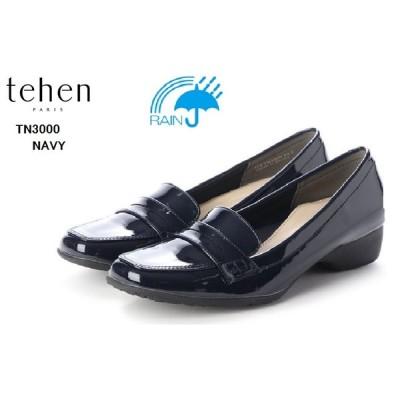 テーン (tehen)TN3000 エレガントウェッジヒールレインパンプス 水の染み込みを防ぐ耐水加工 晴れた日も日常的にご使用出来るレディス