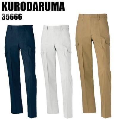 作業服 作業ズボン 春夏用  ノータック カーゴパンツ クロダルマKURODARUMA35666