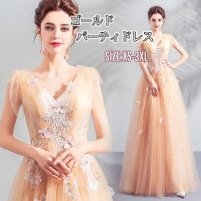 【送料無料】パーティドレス ロングドレス フォーマルドレス 高品質 結婚式 二次会 披露宴 LJ0713