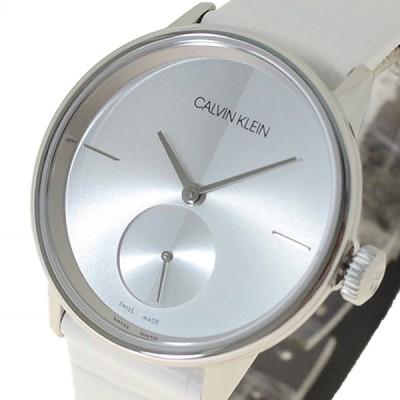 カルバンクライン CALVIN KLEIN 腕時計 レディース K2Y231K6 クォーツ シルバー ホワイト