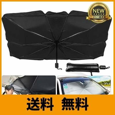 【2021年新型】 車用サンシェード 折り畳み式 傘型 フロントガラス用 車用パラソル フロントシェード XADMIN 遮光 遮熱 UV 紫外線カット