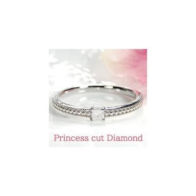 【限定5本】Pt900 プリンセス ダイヤモンド リング【0.1ct】プラチナ 可愛い プリンセスカット ミル打ち 一粒ダイヤ 一石 ダイヤリング 4月誕生石
