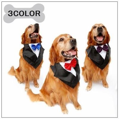 ドッグスカーフ スカーフ バンダナ タキシード風 ペット用品 ドッグウェア 大型犬 犬用 わんちゃん用 犬用品 犬用スカーフ 防水 撥水 ペットグッズ