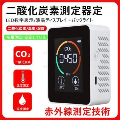 【日経新聞掲載】二酸化炭素濃度計 日本製センサー  co2 センサー 換気 充電式 濃度計 空気汚染測定器 卓上型 濃度 CO2メーター CO2モニター 空気質検知器