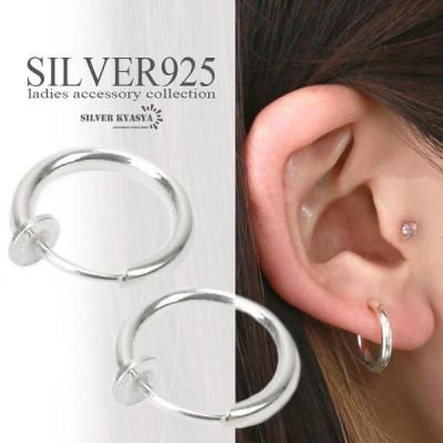 両耳2点セット シルバー925 フェイクピアス 耳の穴不要  イヤーカフ フープピアス シンプル 女性 男性 金属アレルギー対応