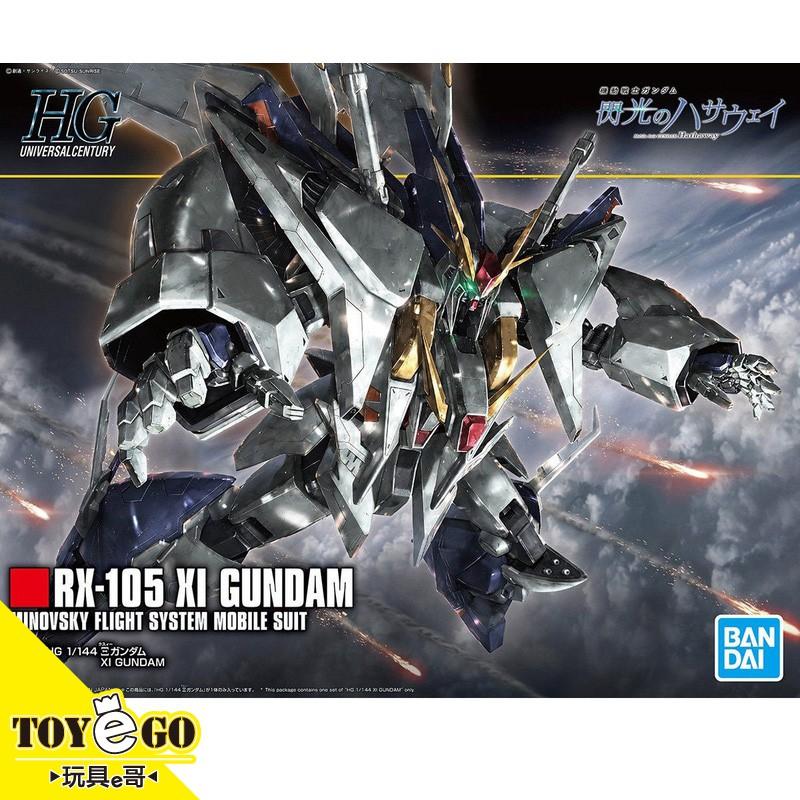 萬代 鋼彈模型 HGUC 1/144 Ξ xi 鋼彈 機動戰士 閃光的哈薩威 玩具e哥61331