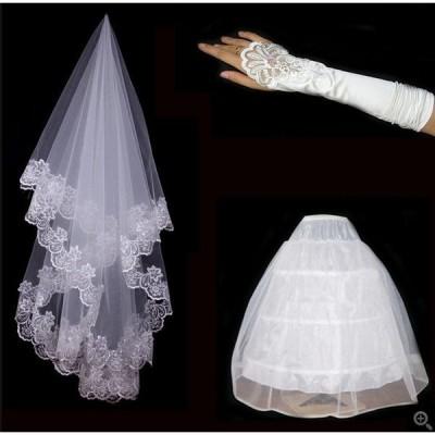 !ベールウェディングドレス小物 結婚式 二次会 披露宴 花嫁レース小物3点セットグローブベールパニエプリンセス系刺繍
