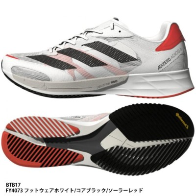 【アディダス】ADIZERO JAPAN 6 M アディゼロ/ランニングシューズ/スニーカー/シューズ/adidas (BTB17)FY4073 フットウェアホワイト/コアブラック