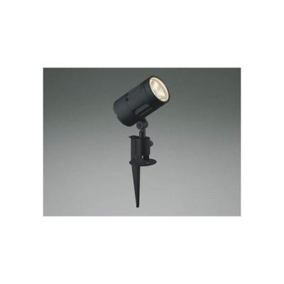 コイズミ照明 LED エクステリアスポットライト 本体長-180 地上高-226 埋込深-173 本体幅-φ112mm XU44315L エクステリア