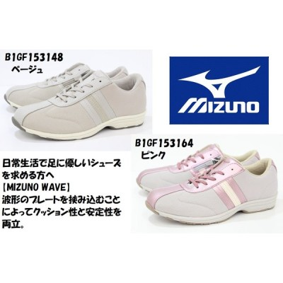 ミズノ mizuno LS501 B1GF153148 ベージュ B1GF153164 ピンク