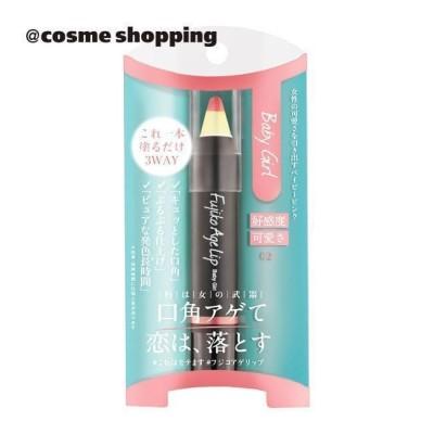 【アットコスメショッピング/@cosme SHOPPING】 Fujiko(フジコ) アゲリップ 02ベイビーガール (2.6g)