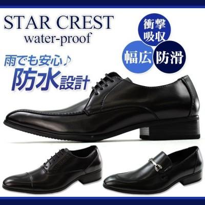 ビジネス シューズ メンズ 靴 STAR CREST JB701 平日3〜5日以内に発送