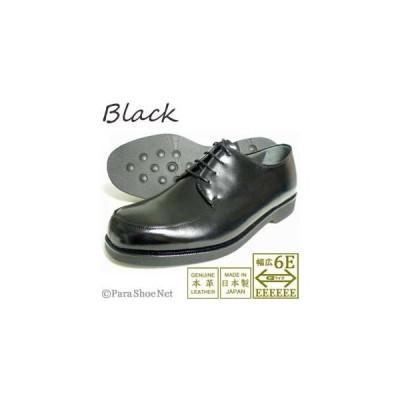 Black 本革Uチップ ビジネスシューズ(大きいサイズ 革靴 紳士靴)黒 幅広Gワイズ/6E 27.5cm、28cm(28.0cm)、28.5cm、29cm(29.0cm)、30cm(30.0cm)