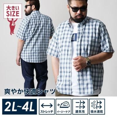 大きいサイズ 半袖シャツ カジュアルシャツ メンズ 半袖 チェック柄 吸収速乾 接触冷感 涼しい 軽い カジュアル 青 春 夏 2L 3L 4L