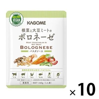 カゴメ 根菜と大豆ミートのボロネーゼ 10袋