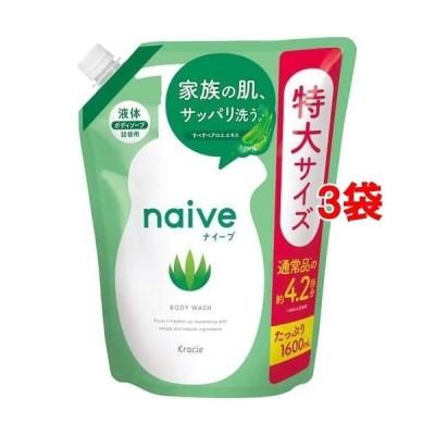 ナイーブ ボディソープ アロエエキス配合 詰替用 ( 1600ml*3袋セット )/ ナイーブ