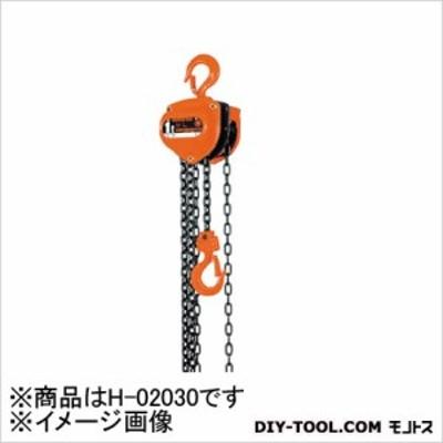 象印 スーパー100H級チェーンブロック2t 250 x 200 x 250 mm H-02030
