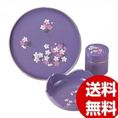 宇野千代 桜菓子鉢丸盆茶筒揃 あけぼの桜 32232835