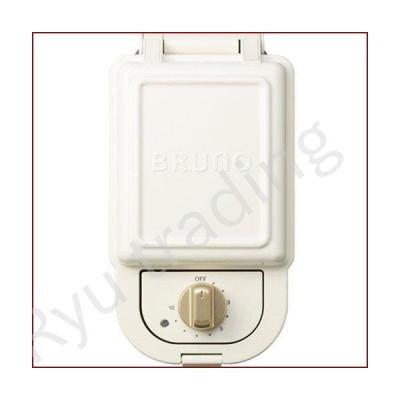 新品ブルーノ BRUNO ホットサンドメーカー 耳まで焼ける 電気 シングル ホワイト BOE043-WH