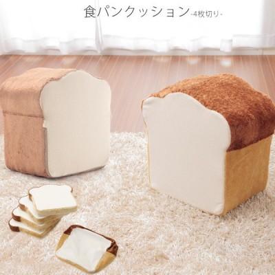 低反発 座椅子 日本製 座布団 クッション pancushion パンシリーズクッション クッションカバー 1人掛け オットマン