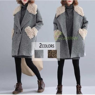 中綿コート もこもこ チェスターコート ロングコート レディース 長袖 おしゃれ レディース ポケット付き 大きいサイズ