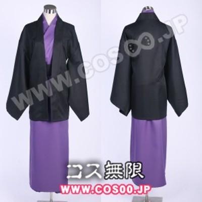 銀魂 風◆鳳仙 風◆コスプレ衣装