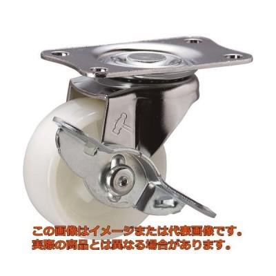 ハンマー Eシリーズ旋回式ナイロン車輪 50mm ストッパー付 415EN50BAR01