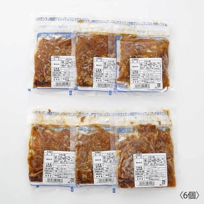 【お昼ストック】 無添加 牛丼の具 6食―20食(お徳用)