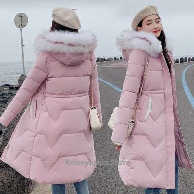 中綿ロングコートレディース厚手冬アウターホワイトピンク20代30代中綿コートダウンコートブラック暖かいフード付きファー