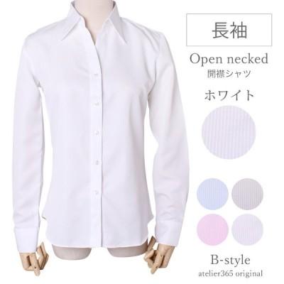 【メール便で送料無料】レディースシャツ/ブラウス ワイシャツ ビジネス 事務服 / l1-l22