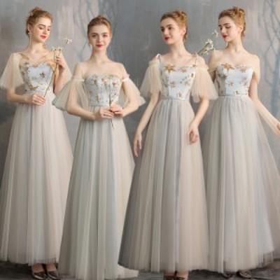 ウエディングドレス パーティードレス 安い 可愛い イブニングドレス ブライダル 花嫁 結婚式 披露宴 ブライズメイド ロング【ロング】
