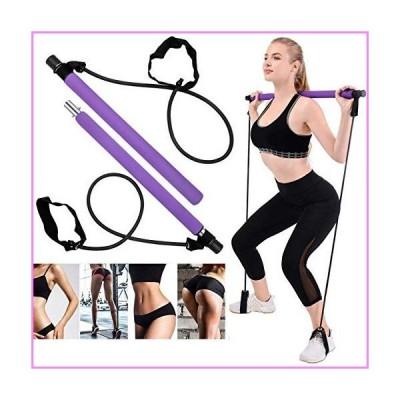 【送料無料】Axa Products Premium Pilate Bar Kit, Indoor Home Fitness Gym Workout with Resistance Bands, Ideal for Full Body Workout (P