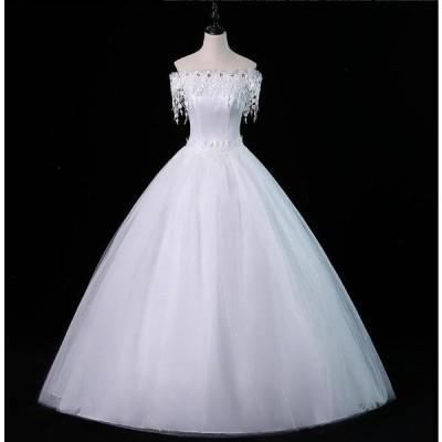 ロングドレス イブニングドレス ウエディングドレス 高品質ドレス カラードレス パーティードレス 豪華 花嫁 礼服 結婚式 披露宴 謝恩会 二次会ドレス[ホワイト]