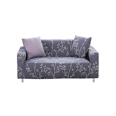 Non Slip Elastic Sofa Cover Removable Stretch Elastic Fabric Sofa Protector