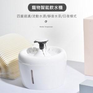 【AOTTO】簡約造型智能寵物飲水機 活水機(乾淨過濾 自動飲水機 貓寵物飲水機