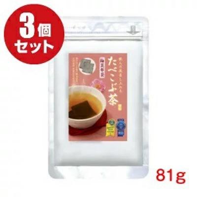 【メール送料無料】 たべこぶ茶(梅)3個セット