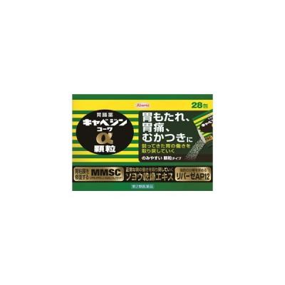 【第2類医薬品】興和 キャベジンα顆粒 28包