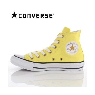 コンバース レディース スニーカー CONVERSE ALL STAR PASTELS HI イエロー 黄色 YE-95123 パステルカラー セール